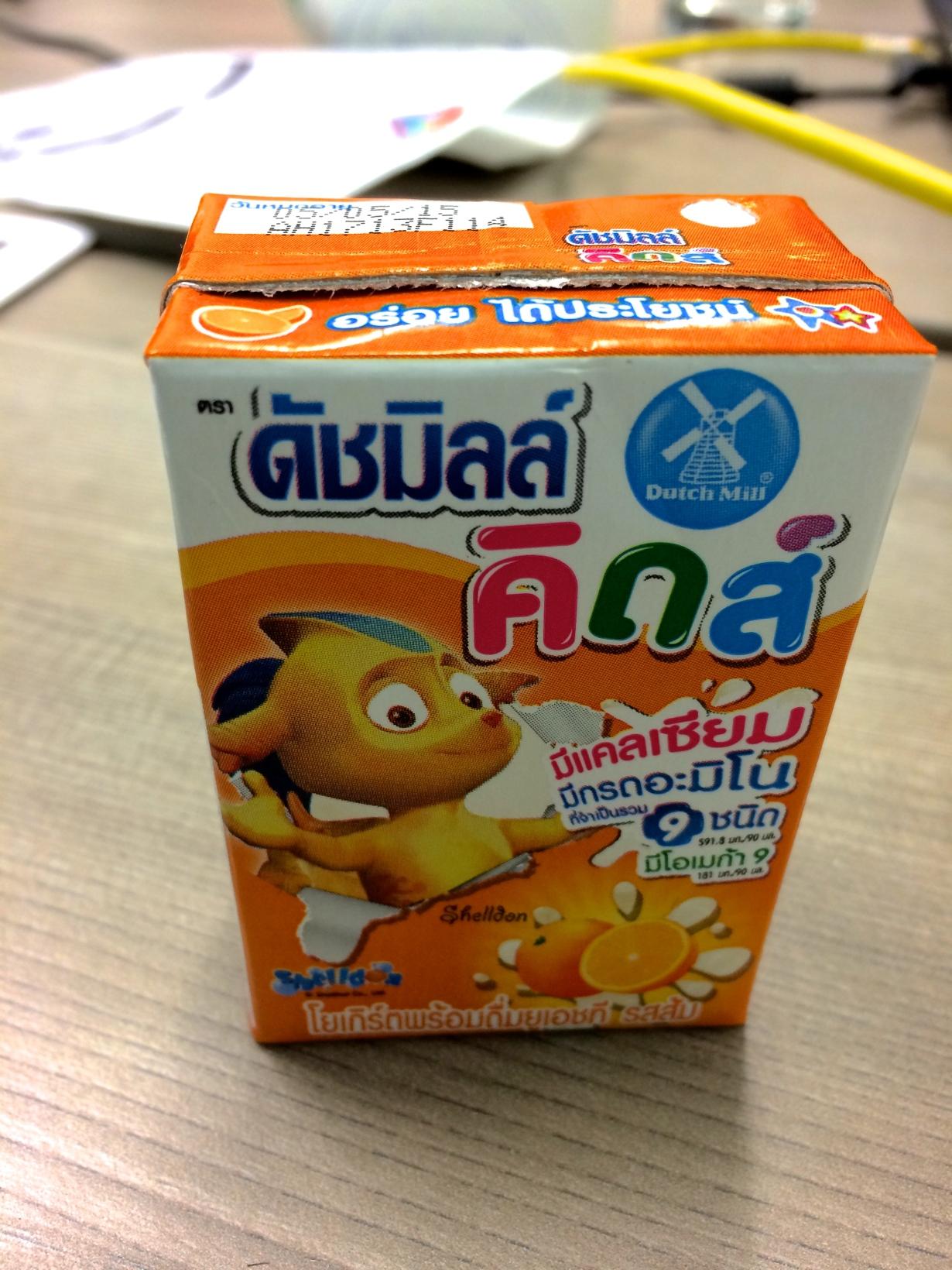 Orange milk anyone?