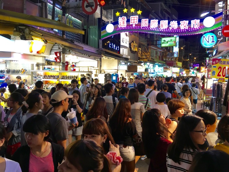 Lowkey Taichung night market, source of grilled mochi, stinky tofu, and more.